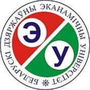 Беларуски държавен университет, Беларус