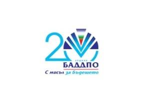 Българска асоциация на дружествата за допълнително пенсионно осигуряване (БАДДПО)