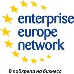 Enterprise Europe Network при Българската търговско-промишлена палата