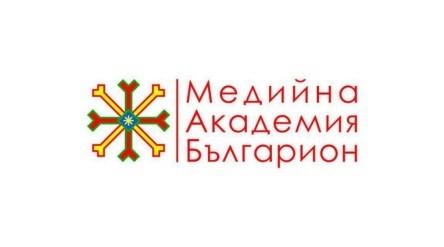 "Медийна академия ""Българион"""